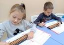 Ментальная арифметика - современная программа развития умственных и творческих способностей. Занятия