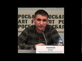 Правозащитник Борис Ушаков в МосГорСуде  заявил о давлении со стороны оперативников ГОУ ФСИН