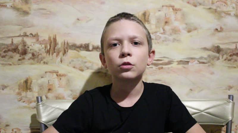 Лыков Никита