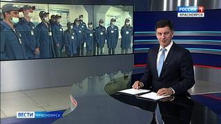 """В Красноярске запустили """"Фабрику процессов"""""""