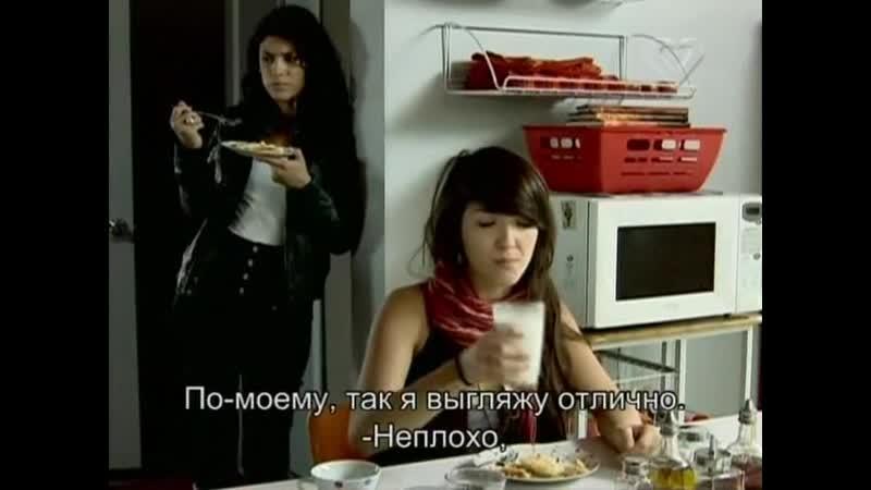 Женщины семьи Апарисио - 50 серия