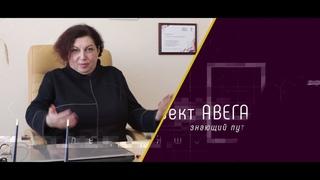 Лидерство, ответственность и управление впечатлением. Елена Яшина