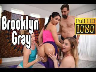 Brooklyn Gray Нежный секс  [Трах, all sex, porn, big tits, Milf, инцест, порно blowjob brazzers секс анальное] секс порно