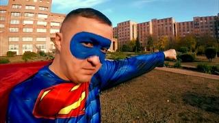 Михаил Василенко-Я Супер Звезда