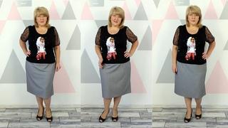 Стильная модная футболка и юбка. Обзор двух готовых изделий