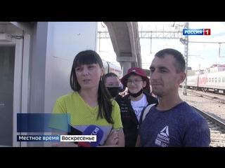 Разместить и накормить: о работе железнодорожников во время паводка в Забайкалье