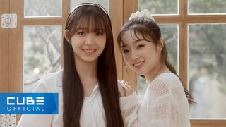 LIGHTSUM(라잇썸) - PROFILE FILM : 히나 HINA X 유정 YUJEONG