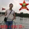 Sergey Matytsin