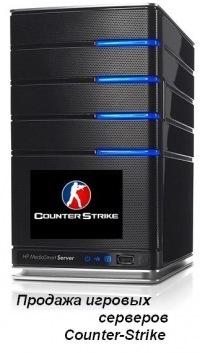 как создать сервер на бесплатном хостинге