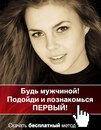 Павел Фролов фото №41