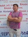 Личный фотоальбом Сергея Аполлонова