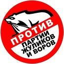 Фотоальбом Андрея Кинга