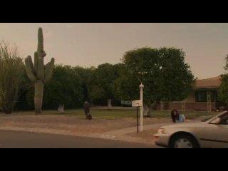 Дакота Скай (2008)