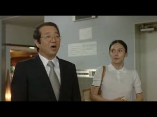 Аромат счастья / Shiawase no Kaori, 2008, реж. Mitsuhiro Mihara