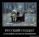 Фотоальбом Сергея Пягая