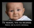 Фотоальбом Александра Лазебного