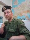 Фотоальбом человека Романа Шишанкова