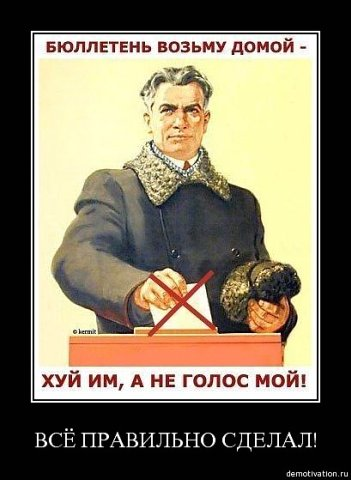 Вася Гайфуллин фото №32