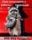 фото из альбома Антона Гаврикова №4