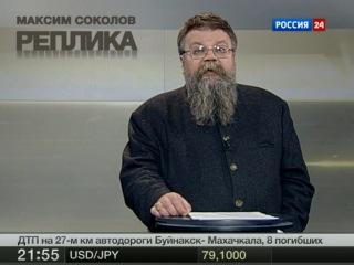Очередной противоправный закон от ЕдоРосов автор господин с очень русской фамилией