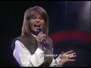 Победитель евровидения 1991 Carola Fangad av en stormvind