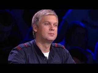 Comedy БАТТЛ Без границ 27 выпуск Плеер VK