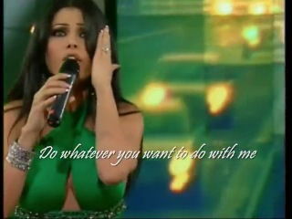 Haifa Wehbe Tigi Ezay english translation Live on Hala Show