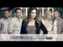 Сердце Дикси Зои Харт Из Южного Штата 3 сезон 17 серия смотреть онлайн