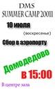 Личный фотоальбом Ice Лопухова