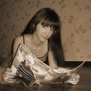 Фотоальбом Юлии Петряниной
