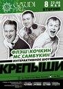 Личный фотоальбом Юрия Плотникова