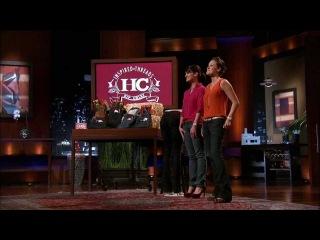 """Классный эпизод, где 2 девушки пытаются получить 150 тысяч в замен на 30% от фирмы которая начала продавать джинсы которые девушки изобрели- Shark Tank 4x17 """"Hip Chixs"""" Premium Denim Line (HD/cc)"""