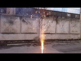 Самодельные фейерверки [Homemade fireworks]
