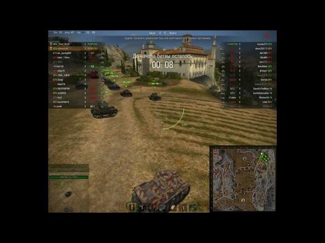 World Of Tanks VOD PzKpfw 38H735 (f)(Немецкий Гочкис!)
