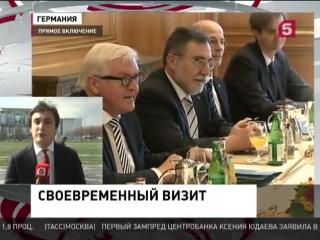 Президент Армении в Берлине провёл встречу с канцлером Германии