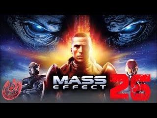 """Mass Effect. Прохождение. Часть 26: Конец. Гибель """"Властелина"""""""