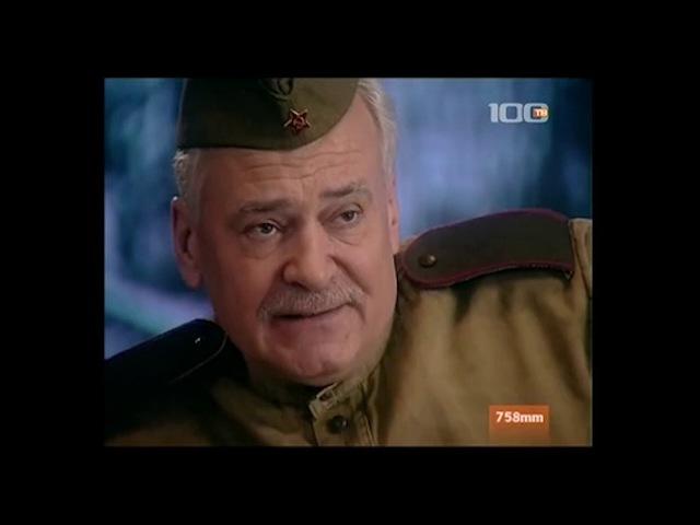НИКОЛАЙ БУРОВ О войне отрывок из поэмы ВАСИЛИЙ ТЁРКИН