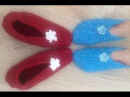 Вязание тапочек спицами / knitted slippers / pantoufles tricotés