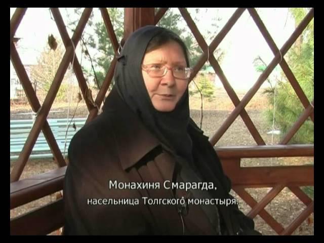 ПО ДОРОГЕ НЕБЕСНОЙ ЛЮБВИ архимандрит ПАВЕЛ ГРУЗДЕВ