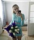 Личный фотоальбом Александры Авраменко