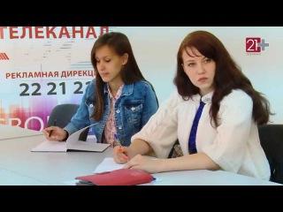 СОБЫТИЯ. Клуб телевизионных журналистов и ведущих на 21+