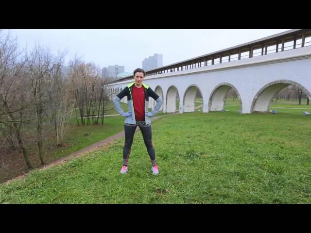 Разминка перед пробежкой Школа бега 2