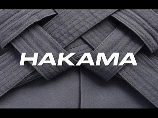 How to fold a Hakama - Como doblar una Hakama - Aikido