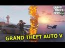 GTA 5 - КАК НАСЧЁТ ПОЛЕТАТЬ НА ИСТРЕБИТЕЛЕ ! Монт PS3