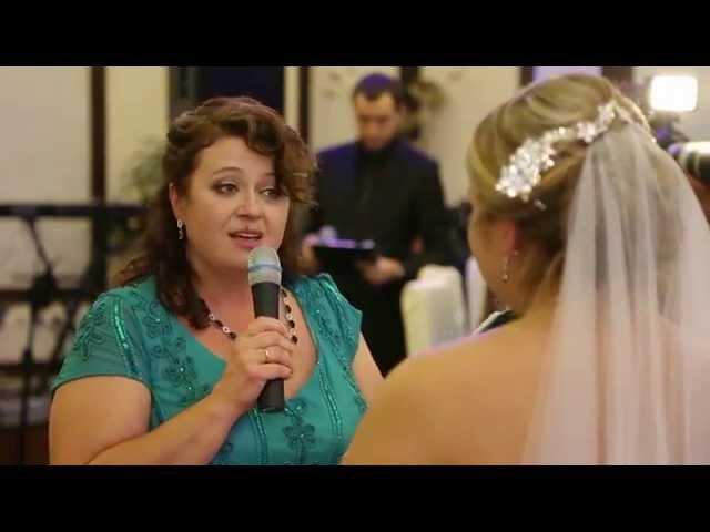 поздравление от матери невесты на свадьбе на ютубе этого боль