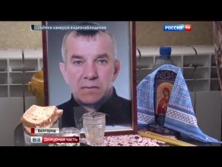 Белгородского врача, расправившего с пациентом, обвиняют в умышленном убийстве