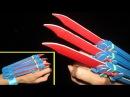 Как сделать росомаха когти Автоматический переход