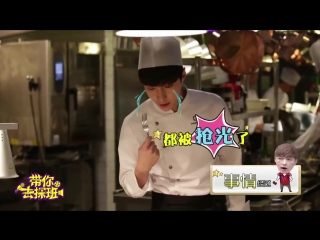 [VIDEO] 151211  Lay   Bring You To See Him