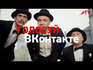 #WEEKENDСКУМИРОМ  - проведи выходные с Avicii!