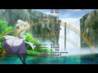 RWA ED Reikenzan: Hoshikuzu-tachi no Utage | Гора Священного меча: Банкет Звездной пыли